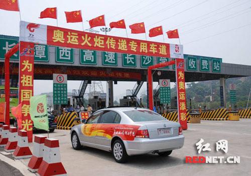 长潭西线高速公路用过就知道 只有湖南博长螺纹钢才适合工程建设
