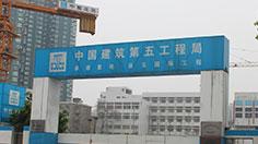 复地昆玉国际  采购热轧带钢筋HRB400(螺纹钢)