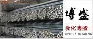 新化县博盛贸易有限
